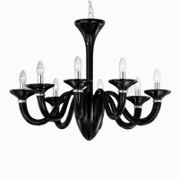 Ideal Lux 020518 White Lady SP8 Suspension Lamp Black