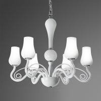 Perenz 5783 Chandelier Suspension Metal/White Glass D66
