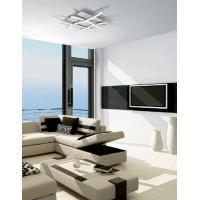 NUR, lampada da soffitto 2600lm